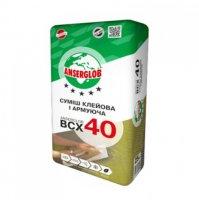 Клей пенопласта и минеральной ваты (армирование) ANSERGLOB ВСХ-40, 25 кг