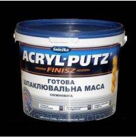 Шпаклевка Акрил-Путц (8кг)