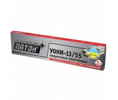 """Электроды """"Стандарт УОНИ 13/55 Плазма"""" 3 мм (2,5кг)."""