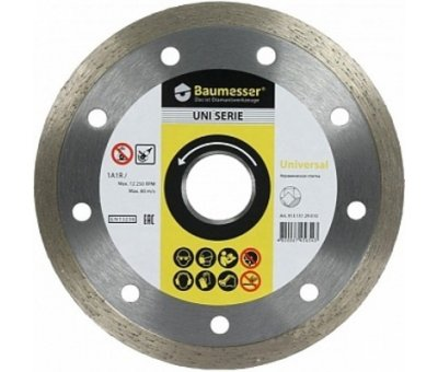 Круг алмазный 1A1R d 115 х 22.23 Baumesser Universal