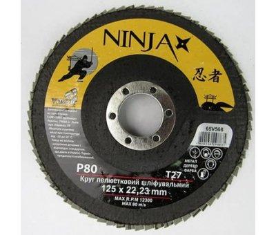 Круг лепестковый торцевой 125 №100 Ninja