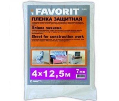 Защитная пленка 12 мк, 4 х 5 м, FAVORIT