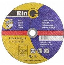Круг отрезной по металлу 115 х 1,0 х 22 Ring