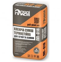Клей термостойкий для печей и каминов ПП-018 HotFix Полипласт, 20кг