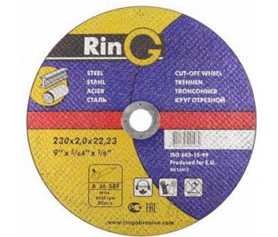 Круг отрезной по металлу 230 х 2,0 х 22 Ring