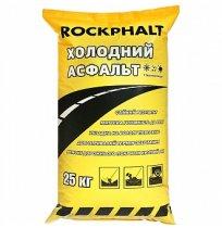 Асфальт холодный ROCKPHALT, 25 кг