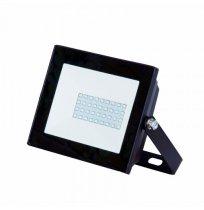 Прожектор 20W 6500K IP65 Right Hausen черный